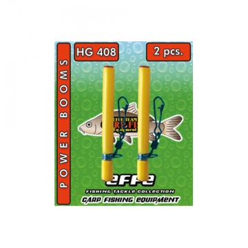 POWER BOOMS HG408